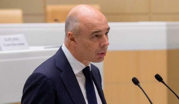 В Минфине допустили отмену накопительной пенсии в России