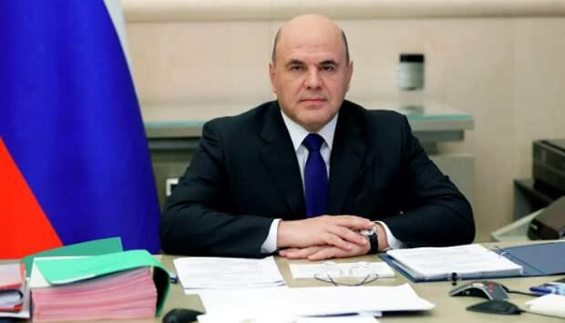 Мишустин поздравил россиян с Днем народного единства
