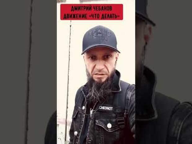 СКР завёл дело о подготовке массовых беспорядков накануне выборов в Госдуму