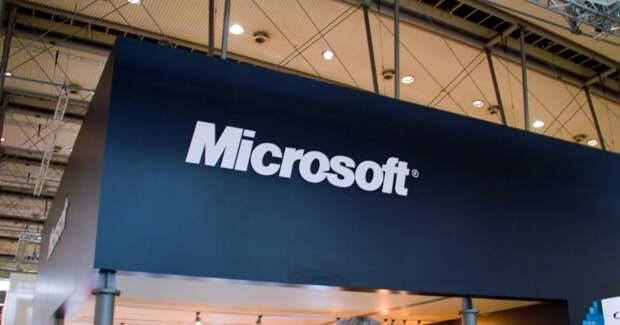 Microsoft прекратит поддержку Internet Explorer в 2021 году