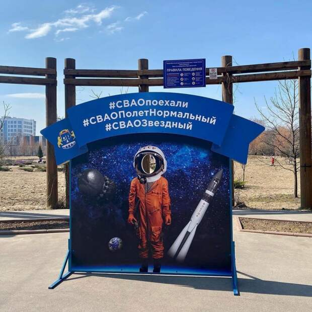 На Летчика Бабушкина установили космическую фотозону
