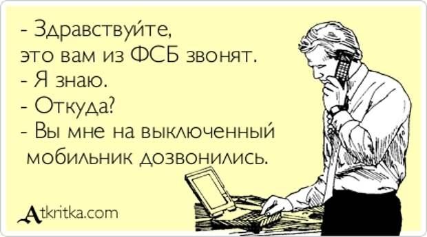 http://atkritka.com/upload/iblock/cf0/atkritka_1351288292_591.jpg