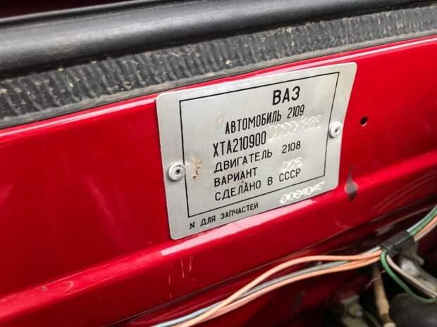 Подкапотная табличка с информацией о машине. Двигатель ВАЗ-2108 разрабатывался совместно с Porsche авто, автомобили, ваз, ваз 2109, капсула времени, олдтаймер, ретро авто