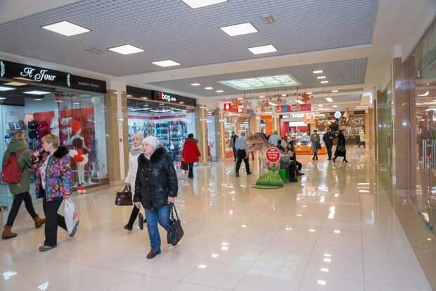 В Ижевске выставили на продажу ТРЦ «Италмас»