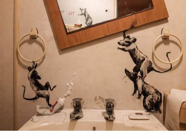 Бэнкси на карантине разукрасил туалет и задолбал жену