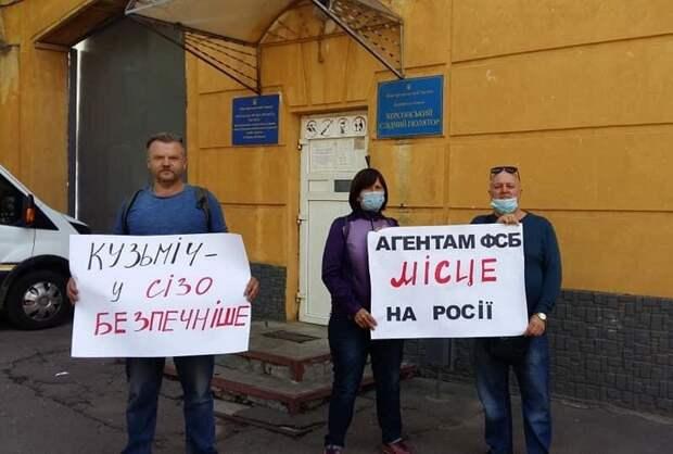 Отказ от «Минска-2» — это продолжение репрессий на Украине