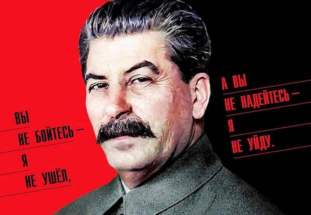 Сталин и Гроздья гнева. Ложь либералов