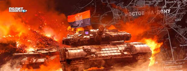 Ветеранша ВСУ поделилась планами зачистки Ростова, Белгорода и Краснодара