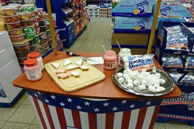 Бесплатные пробники продукты, супермаркет