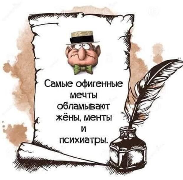 Когда я работал в Одесском порту, там был плакат по технике безопасности...