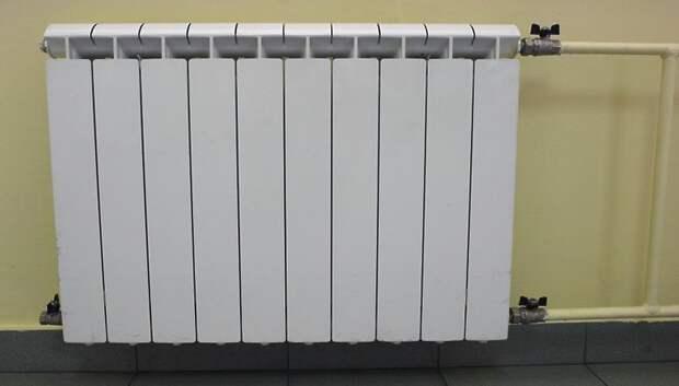 Отопление включили во всех многоквартирных домах и соцучреждениях Подольска