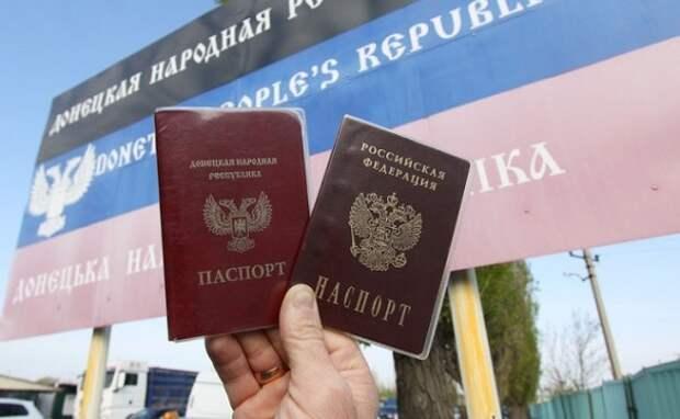 В Москве рассказали, чем Европе грозит непризнание паспортов РФ для ЛДНР