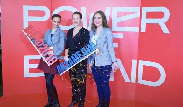 ВРФначинается Первый региональный фестиваль рекламы