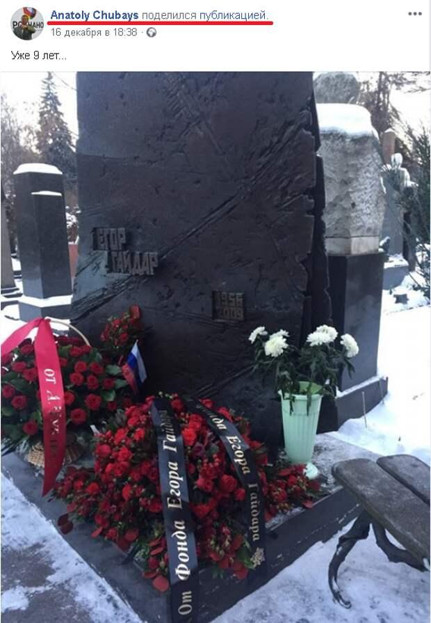 Вдова советского философа Ольга Зиновьева рассказала, кого она считает внутренним врагом России