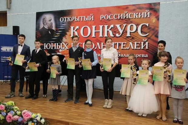 IX Открытый российский конкурс молодых исполнителей имени Милия Балакирева пройдет в Нижнем Новгороде