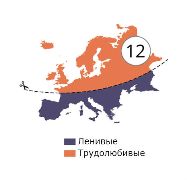 17 карт Евразии, которые вас наверняка оскорбят