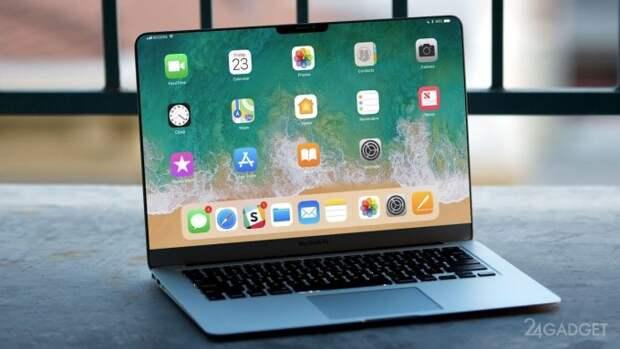 Первые Mac компьютеры на процессорах ARM покажут уже в ноябре
