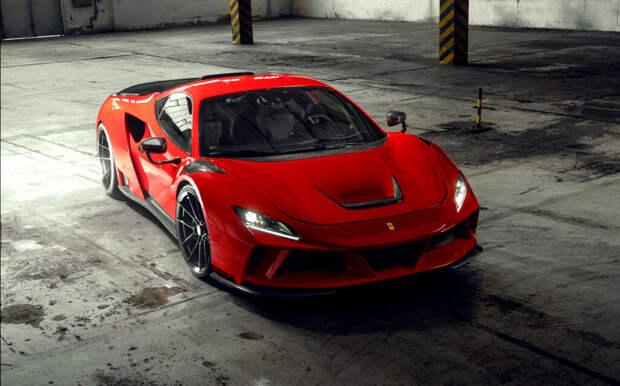 Новый суперкар на базе Ferrari F8 Tributo