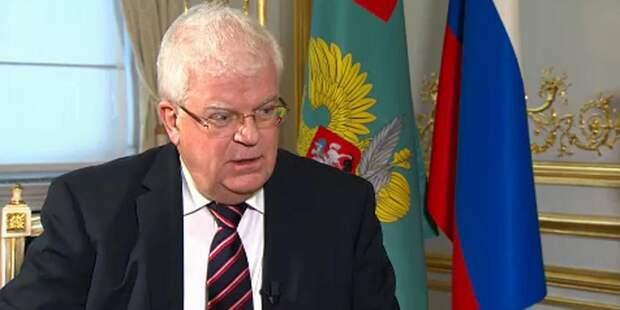 Чижов спрогнозировал будущее РФ и ЕС