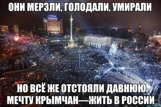 Спасибо майданам/майдаунам за возрождение Новороссии, воссоединение Крыма и миллионы «новых» русских
