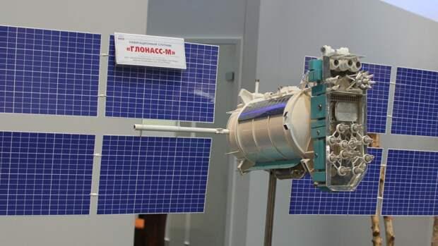 Роскосмос планирует открыть потребительский центр ГЛОНАСС через 10 лет