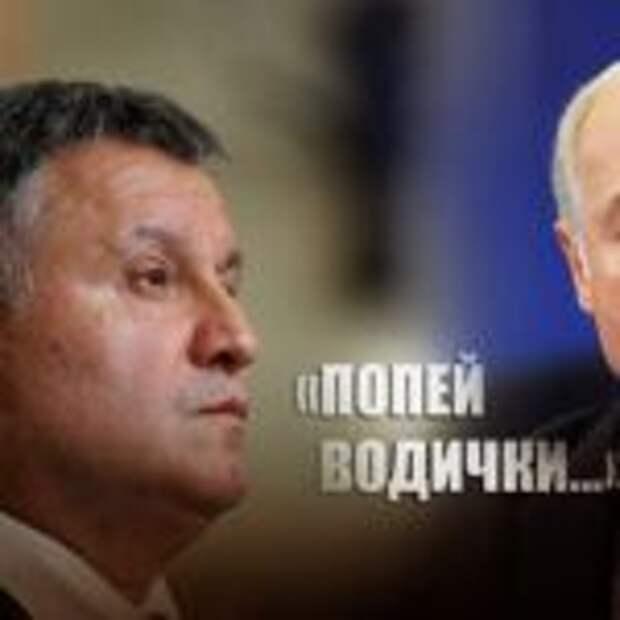 «Совсем свихнулся»: глава МВД Украины Аваков ответил Лукашенко на закрытие границы