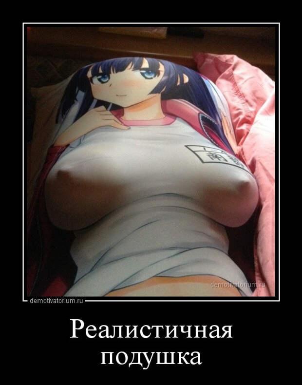 """""""Горячие"""" демотиваторы (33 фото)"""