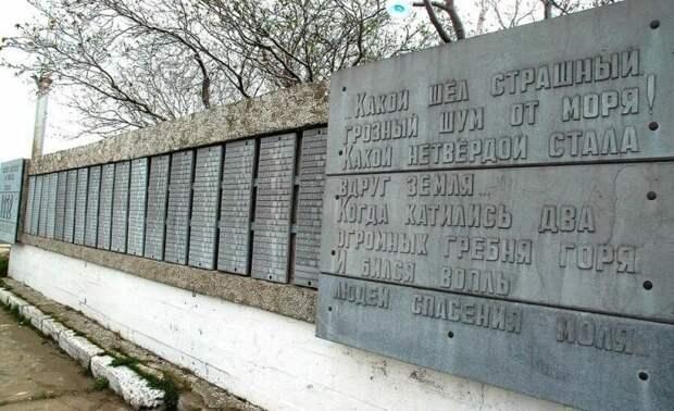 Засекреченная трагедия Курил, или Как один советский приморский город исчез в считанные минуты