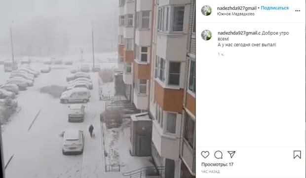 Фото дня: в Южное Медведково вернулась зима