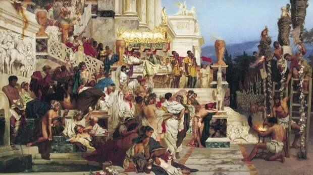 В древнем Риме младенец при рождении ещё не считался человеком, а потому и детоубийство в те времена не было чем-то аморальным. Ещё до появления контрацепции женщина легко могла избавиться от ребёнка после рождения