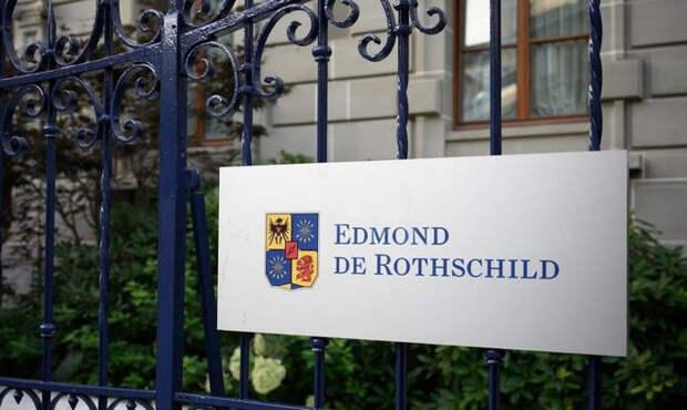 О смерти одного из Ротшильдов