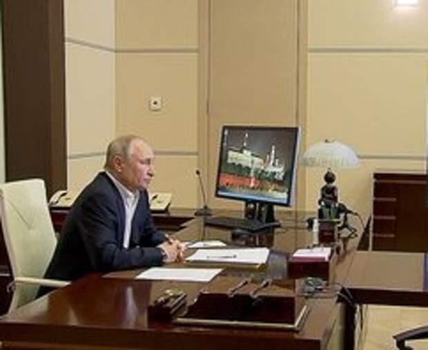 РФ готова предложить преференции зарубежным компаниям за инвестиции в чистые технологии