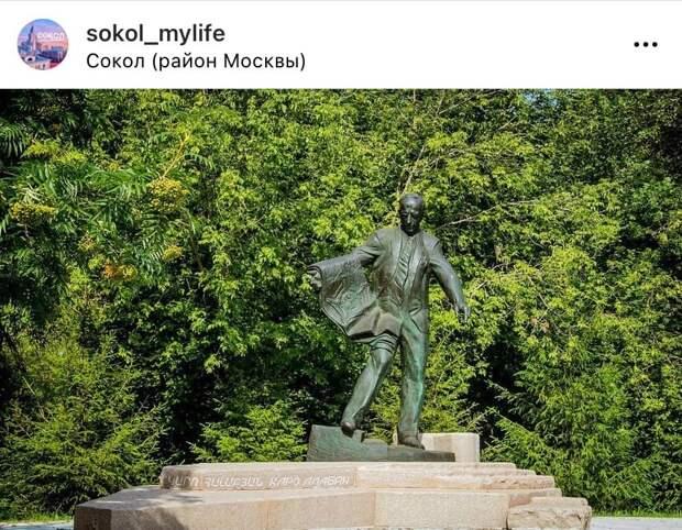 Фото дня: бронзовый памятник Каро Алабяну в Малом Песчаном переулке