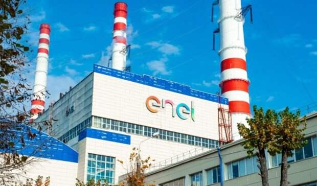 Enel хочет выпускать «зеленый» водород вРоссии