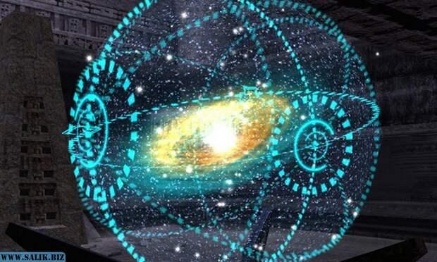 Вселенная как голограмма. Существует ли объективная реальность, или Вселенная - фантазм?