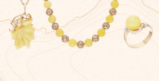 Солнечные украшения из янтаря для дней, когда не хватает солнца