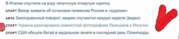 Юрий Селиванов: Не пора ли договориться о терминах?