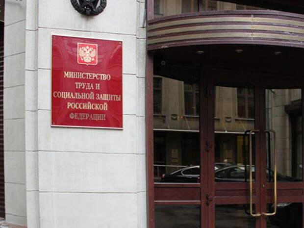 Некурящим россиянам сократят рабочую неделю с 40 до 35 часов
