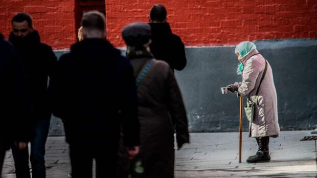 Бедные станут ещё беднее: Всемирный банк оценил ситуацию сдоходами россиян впандемию