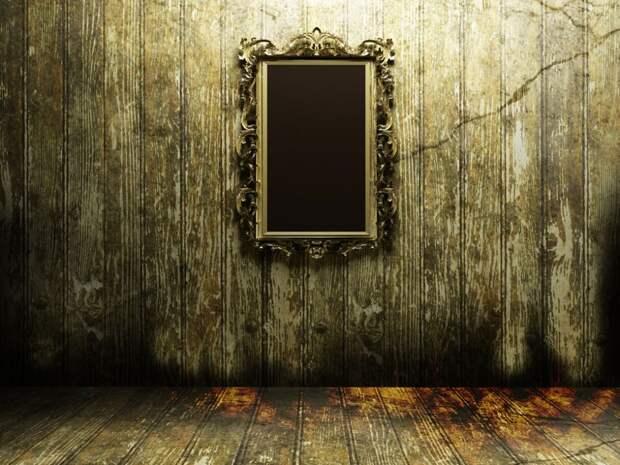 Опасное зеркало Арпо