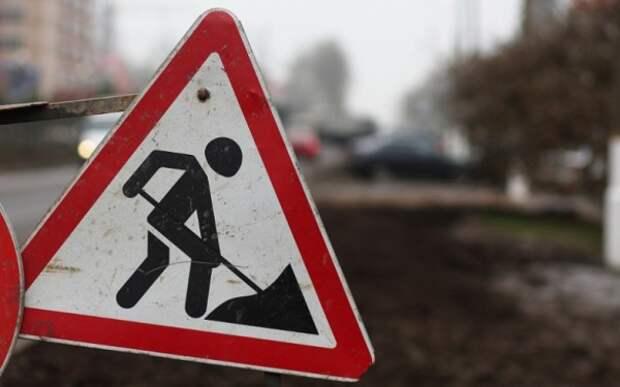 Стало известно, когда отремонтируют дорогу в районе Рыбацкого причала