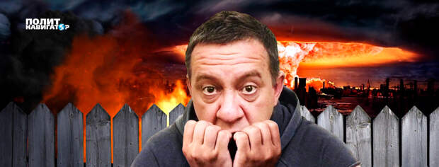 Новости стационара: Муджабаев грозит победить русских даже под атомными бомбами