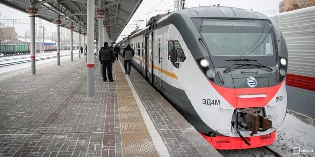 Расписание поездов от «Стрешнево» изменится на праздничные дни