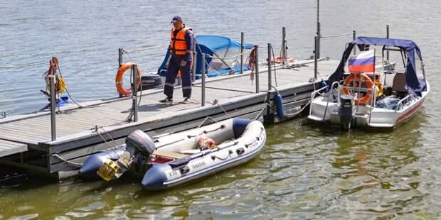 Станцию водных спасателей в Марьине откроют в этом году