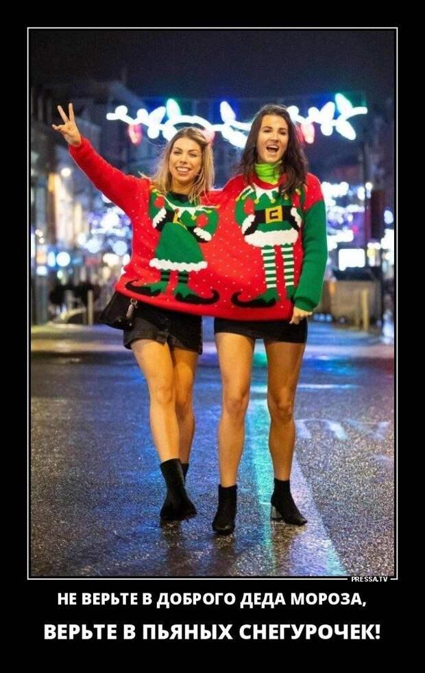 Веселые и смешные демотиваторы для хорошего настроения (10 фото)