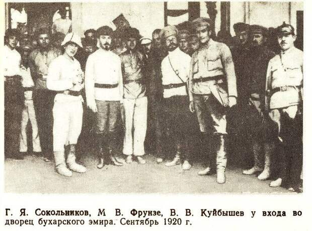 Бухарский блицкриг Фрунзе
