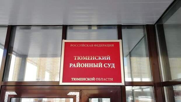Заправо управления домом вдеревне Дударева развернулась настоящая борьба