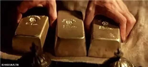Хлеб, золото, наган (1980)