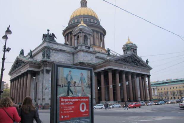 Операторы наружки Петербурга просят защиты у Полтавченко