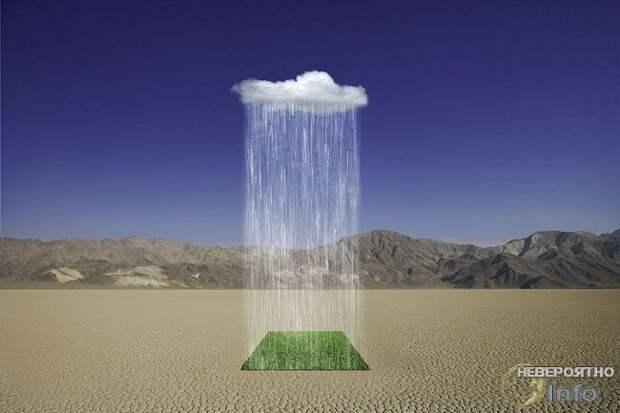 Вода из ниоткуда
